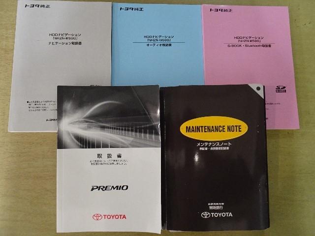 1.8X Lパッケージ スマートキー HDDナビ フルセグ(19枚目)