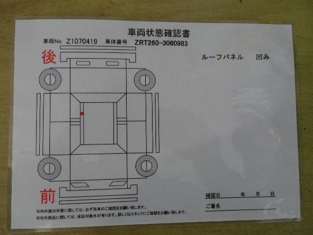 1.8X Lパッケージ スマートキー HDDナビ フルセグ(20枚目)