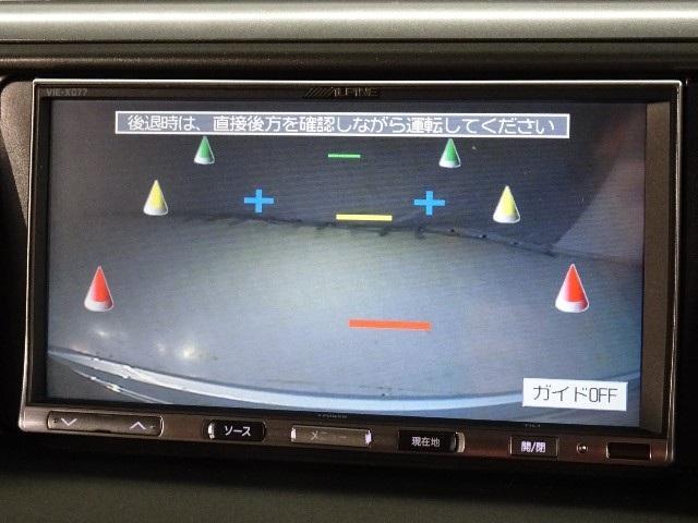 ●バックモニタ-も装備され運転をサポ-ト致します。駐車が苦手な方でも後ろが見えますので心配ございません!一度使ったら手放せません。