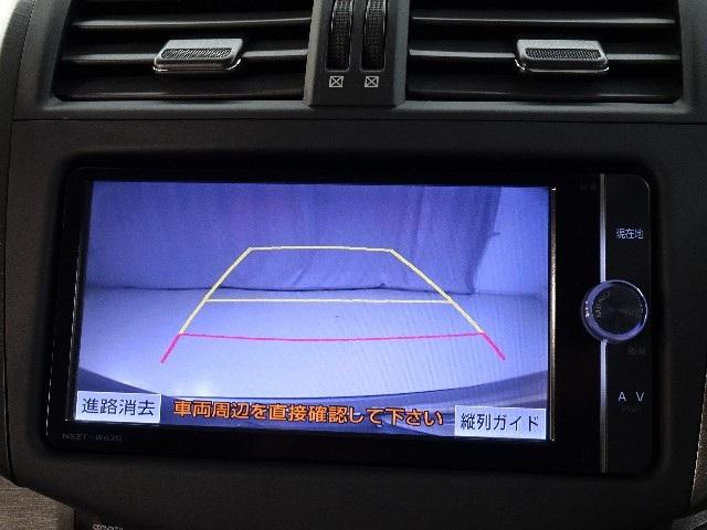 「トヨタ」「ヴァンガード」「SUV・クロカン」「神奈川県」の中古車7