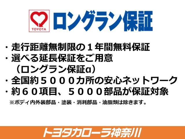 「トヨタ」「ヴァンガード」「SUV・クロカン」「神奈川県」の中古車30