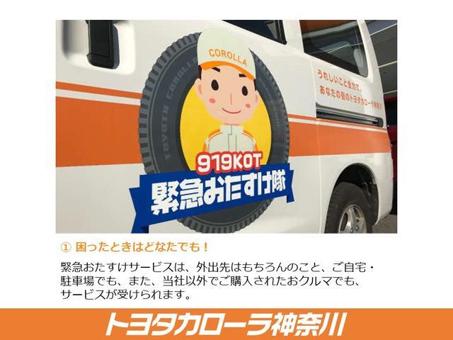 「トヨタ」「ヴァンガード」「SUV・クロカン」「神奈川県」の中古車41
