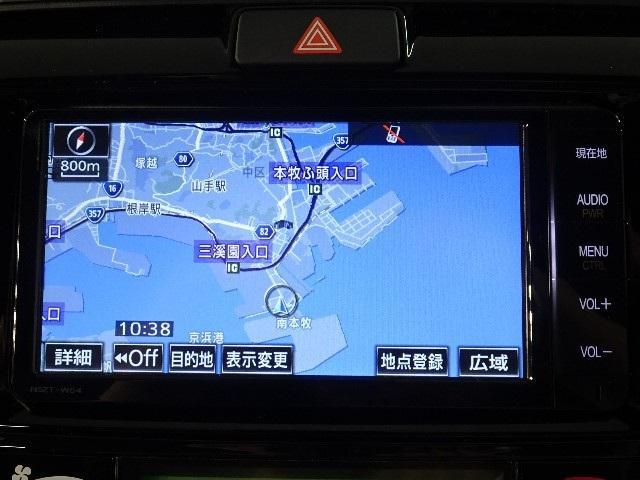1.5G ダブルバイビー 衝突回避支援 フルセグメモリーナビ(6枚目)