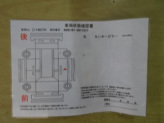 1.5G ダブルバイビー 衝突回避支援 フルセグメモリーナビ(19枚目)