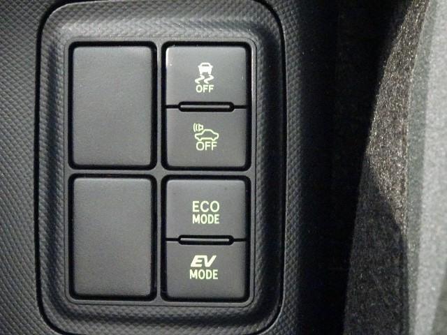 S 衝突回避支援 Bluetooth対応ワンセグメモリーナビ バックガイドモニター 6スピーカー スマートエントリー ETC ステアリングリモコン ワンオーナー車 除菌加工(11枚目)