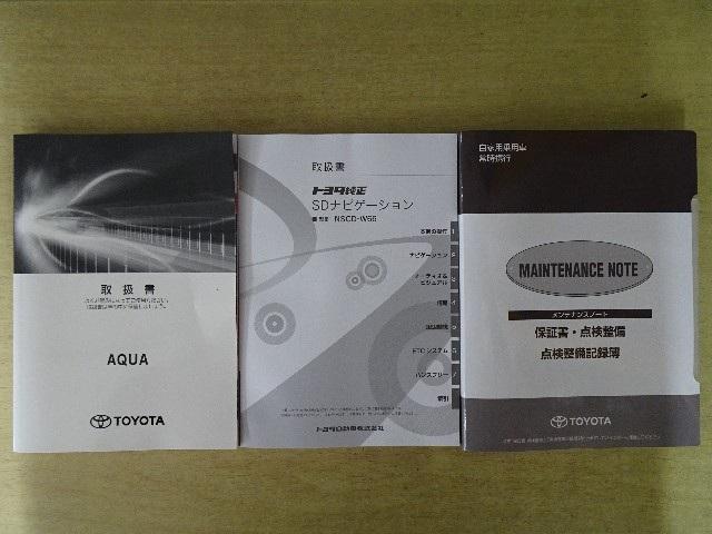 S 衝突回避支援 Bluetooth対応ワンセグメモリーナビ バックガイドモニター 6スピーカー スマートエントリー ETC ステアリングリモコン ワンオーナー車 除菌加工(19枚目)