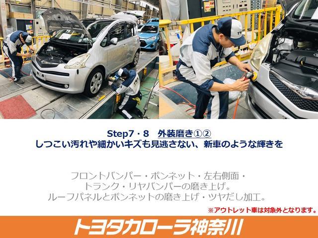 S 衝突回避支援 Bluetooth対応ワンセグメモリーナビ バックガイドモニター 6スピーカー スマートエントリー ETC ステアリングリモコン ワンオーナー車 除菌加工(27枚目)