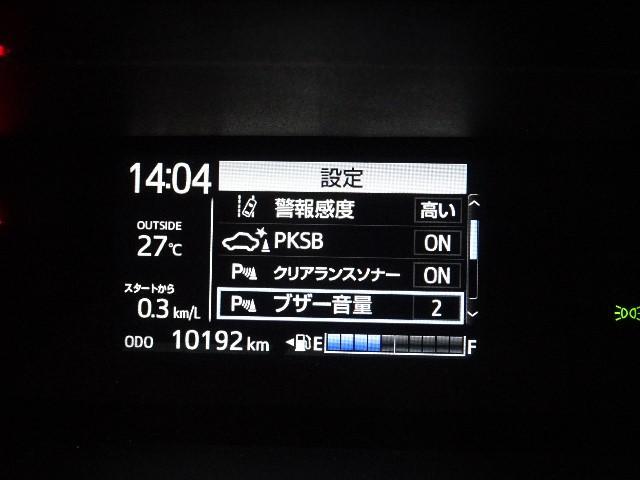 Sスタイルブラック 衝突回避支援 インテリジェントクリアランスソナー Bluetooth対応メモリーナビ バックガイドモニター ドライブ ETC 6スピーカー ステアリングリモコン ワンオーナー車 除菌加工(11枚目)