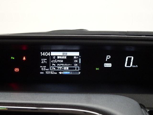 Sスタイルブラック 衝突回避支援 インテリジェントクリアランスソナー Bluetooth対応メモリーナビ バックガイドモニター ドライブ ETC 6スピーカー ステアリングリモコン ワンオーナー車 除菌加工(13枚目)