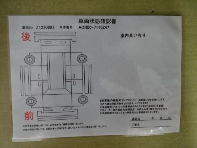 アエラス 8型Bluetooth対応フルセグHDDナビ DVD再生 後席モニター バックカメラ ETC クルーズコントロール 両側電動スライドドア 純正18インチアルミホイール ワンオーナー車 除菌加工(19枚目)