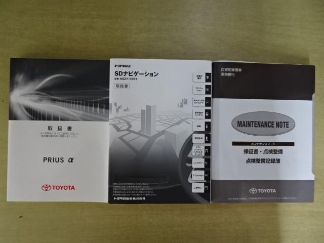Gツーリングセレクション ワンオーナー スマートキー メモリーナビ バックカメラ ETC LEDヘッドランプ 衝突被害軽減(17枚目)