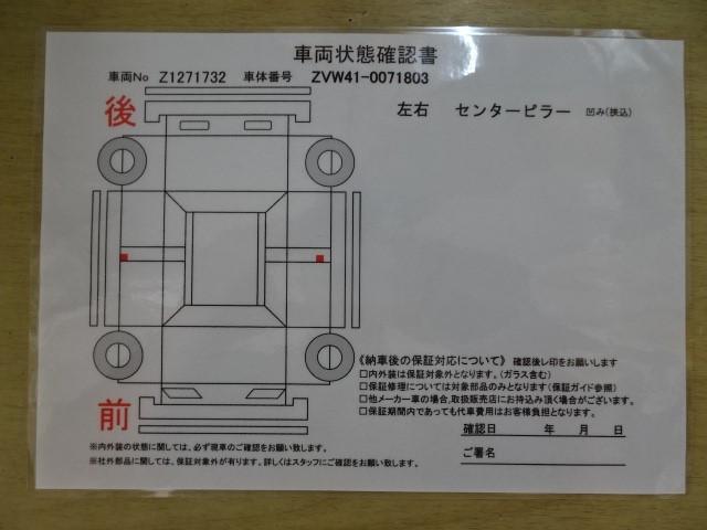 Gツーリングセレクション ワンオーナー スマートキー メモリーナビ バックカメラ ETC LEDヘッドランプ 衝突被害軽減(18枚目)