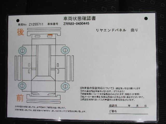 G ワンオーナー スマートキー 電動スライドドア ETC LEDヘッドランプ(16枚目)