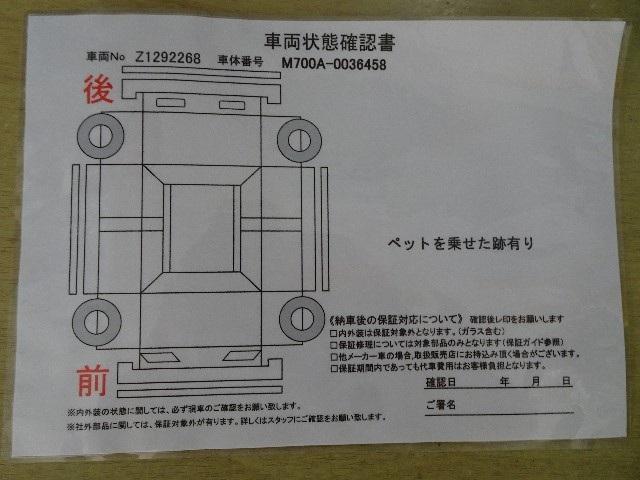 X S ワンオーナー メモリーナビ ETC(17枚目)