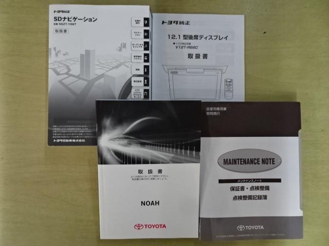Si スマートキー メモリーナビ バックカメラ 後席モニター 電動スライドドア ETC LEDヘッドランプ(18枚目)