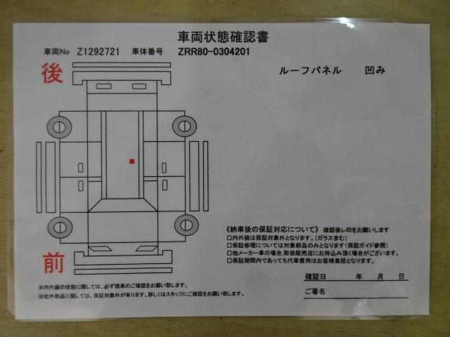 Si スマートキー メモリーナビ バックカメラ 後席モニター 電動スライドドア ETC LEDヘッドランプ(19枚目)
