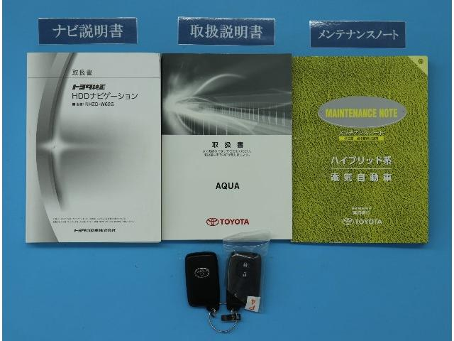 S HDDナビ・バックモニター・ETC・スマートキー(20枚目)