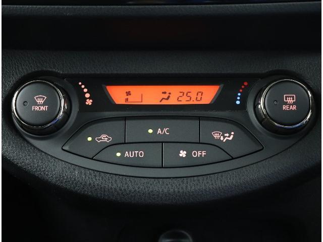 「トヨタ」「ヴィッツ」「コンパクトカー」「神奈川県」の中古車7