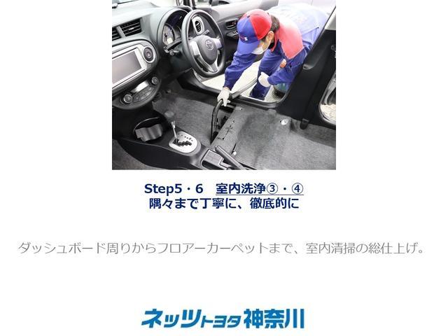 「トヨタ」「ヴィッツ」「コンパクトカー」「神奈川県」の中古車26