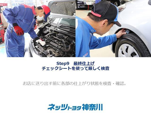 「トヨタ」「ヴィッツ」「コンパクトカー」「神奈川県」の中古車28