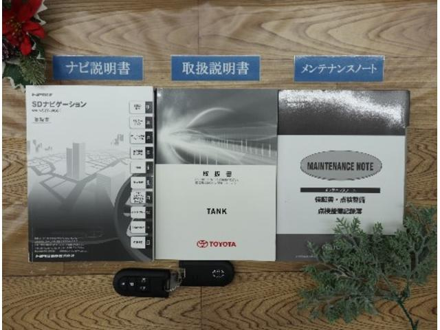 カスタムG S スマートキー バックカメラ ETC(19枚目)