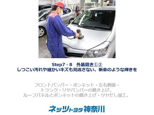 「トヨタ」「プリウスα」「ミニバン・ワンボックス」「神奈川県」の中古車27