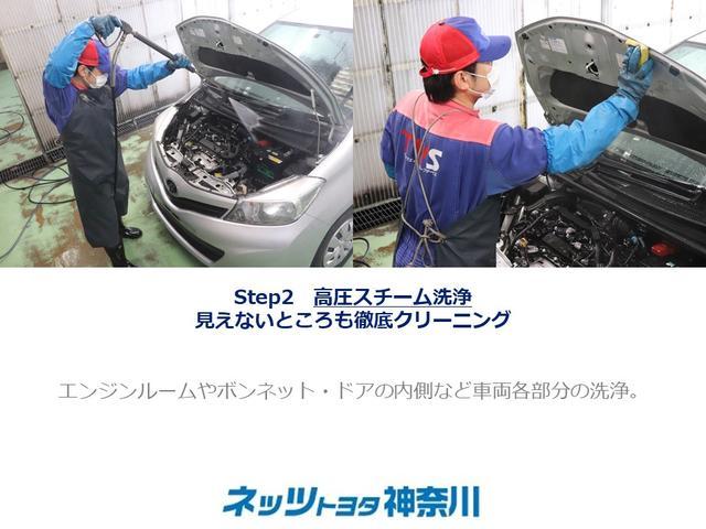 「トヨタ」「ヴィッツ」「コンパクトカー」「神奈川県」の中古車24
