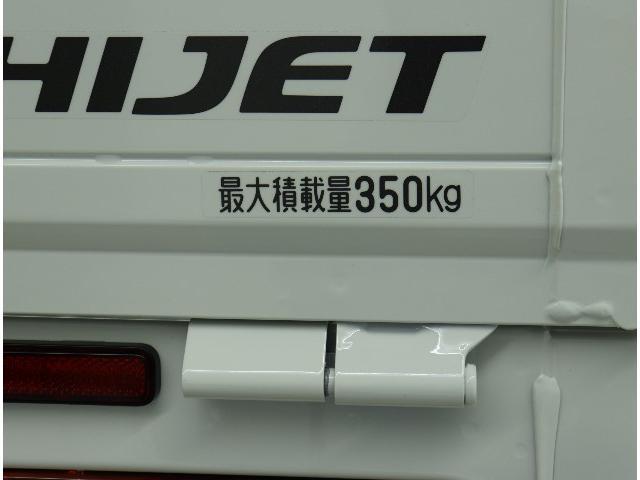 スタンダードSAIIIt 届出済済未使用車 走行6キロ LEDヘッドランプ 衝突軽減ブレーキ(17枚目)