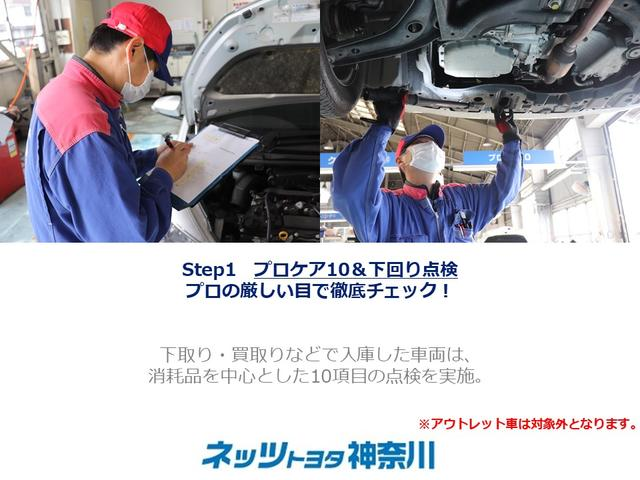 スタンダードSAIIIt 届出済済未使用車 走行6キロ LEDヘッドランプ 衝突軽減ブレーキ(23枚目)