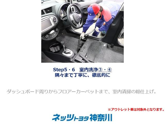スタンダードSAIIIt 届出済済未使用車 走行6キロ LEDヘッドランプ 衝突軽減ブレーキ(26枚目)