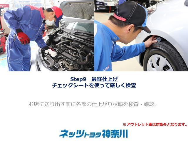 スタンダードSAIIIt 届出済済未使用車 走行6キロ LEDヘッドランプ 衝突軽減ブレーキ(28枚目)