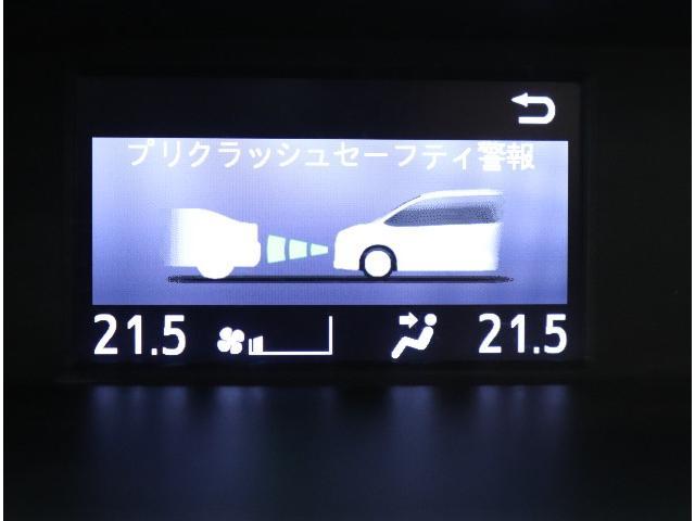 ZS 衝突軽減ブレーキ 走行17542キロ ナビ フルセグ ワンオーナー スマートキー フルエアロ 両側パワスラ LEDライト(6枚目)