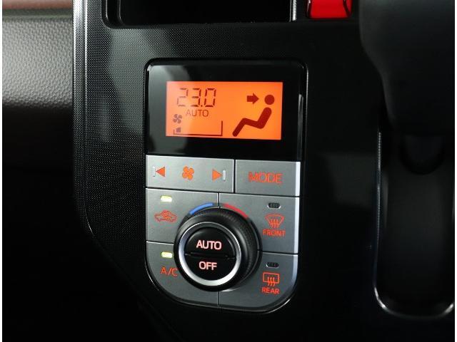 G S 走行24184キロ 衝突軽減システム ワンオーナー スマートキー メモリーナビ バックモニタ ETC LEDヘッドライト 純正アルミ(10枚目)