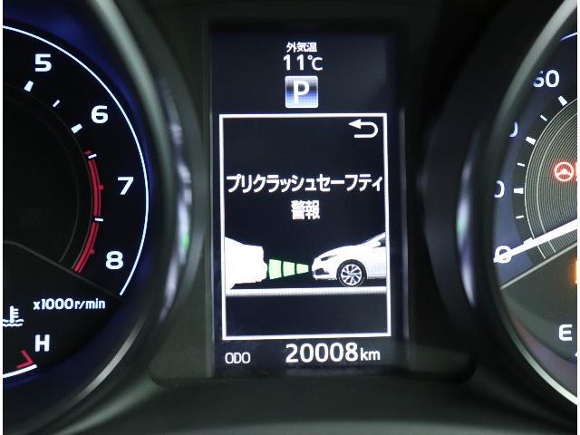 150X Sパッケージ 衝突軽減システム 純正ナビ フルセグ バックモニタ ETC LEDライト 純正アルミ ワンオーナー スマートキー(6枚目)
