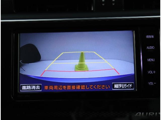 150X Sパッケージ 衝突軽減システム 純正ナビ フルセグ バックモニタ ETC LEDライト 純正アルミ ワンオーナー スマートキー(8枚目)
