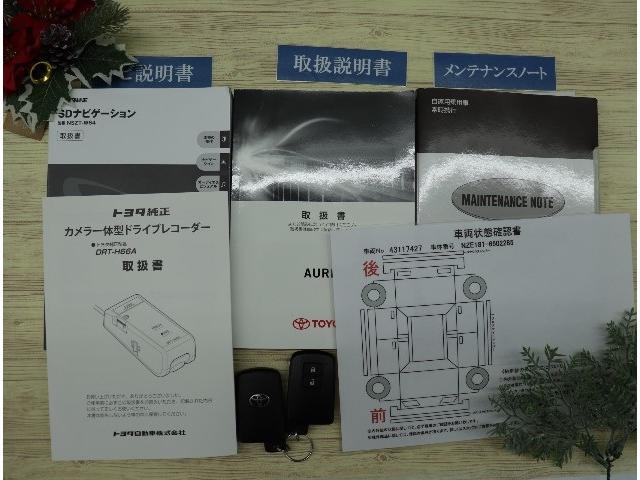150X Sパッケージ 衝突軽減システム 純正ナビ フルセグ バックモニタ ETC LEDライト 純正アルミ ワンオーナー スマートキー(19枚目)