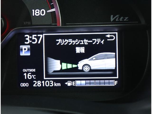 1.3F LEDエディション 衝突軽減システム 純正ナビ フルセグ LEDライト ワンオーナー スマートキー レーンアシスト オートマチックハイビーム アイドリングストップ(2枚目)