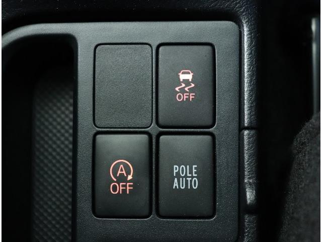 1.3F LEDエディション 衝突軽減システム 純正ナビ フルセグ LEDライト ワンオーナー スマートキー レーンアシスト オートマチックハイビーム アイドリングストップ(9枚目)