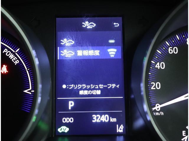 S 当社試乗車 走行3240キロ 衝突軽減システム 純正ナビ フルセグ スマートキー バックカメラ ETC2.0 LEDヘッドライト 純正アルミ クルコン(3枚目)