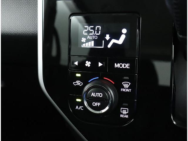 カスタムG S 衝突軽減システム ワンオーナー スマートキー モデリスタフルエアロ メモリーナビ バックカメラ ETC LEDヘッドランプ 両側パワスラ(11枚目)