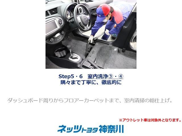 F ワンオーナー 純正メモリーナビ ワンセグ ETC キーレスエントリー(26枚目)
