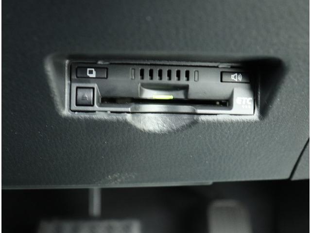 G LEDエディション ワンオーナー ドラレコ 衝突被害軽減ブレーキ クルーズコントロール シートヒーター スマートキー メモリーナビ バックカメラ ETC LEDヘッドランプ(5枚目)