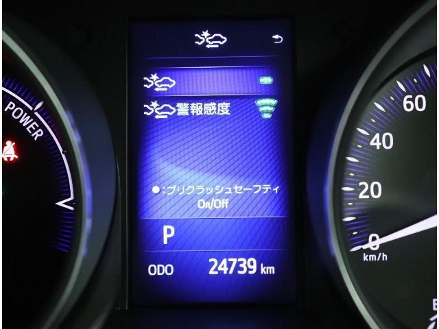 G LEDエディション ワンオーナー ドラレコ 衝突被害軽減ブレーキ クルーズコントロール シートヒーター スマートキー メモリーナビ バックカメラ ETC LEDヘッドランプ(6枚目)