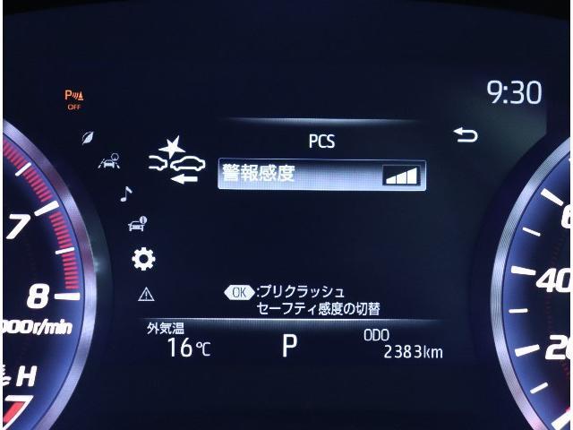 S スポーツスタイル ドライブレコーダー 衝突被害軽減ブレーキ クルーズコントロール パワーシート スマートキー バックカメラ ETC LEDヘッドランプ(3枚目)