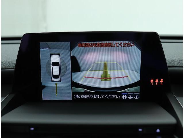 S スポーツスタイル ドライブレコーダー 衝突被害軽減ブレーキ クルーズコントロール パワーシート スマートキー バックカメラ ETC LEDヘッドランプ(4枚目)