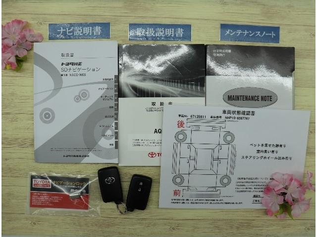 Sスタイルブラック ワンオーナー 衝突被害軽減ブレーキ スマートキー メモリーナビ バックカメラ ETC オートマチックハイビーム(19枚目)