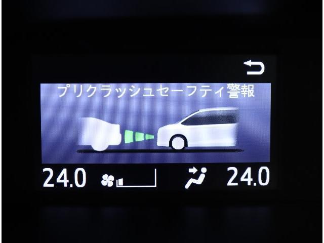 ZS 煌 ワンオーナー ドラレコ 衝突被害軽減ブレーキ 両側電動スライドドア スマートキー フルエアロ メモリーナビ バックカメラ 後席モニター ETC LEDヘッドランプ(7枚目)