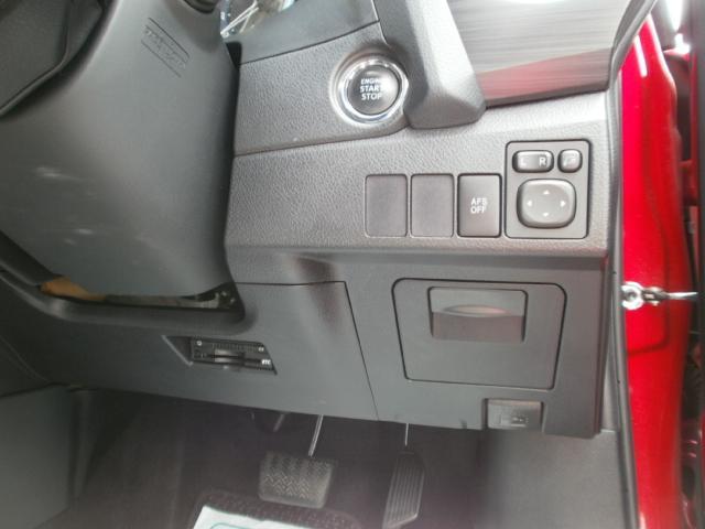 180G Sパッケージ ワンオーナー スマートキー メモリーナビ バックカメラ ETC HIDヘッドライト(11枚目)