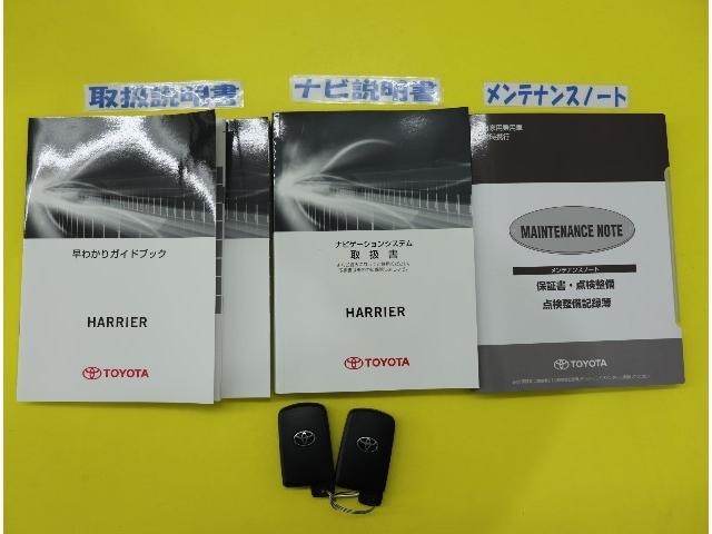 トヨタ ハリアー プレミアム アドバンス SDナビ・フルセグ・バックモニター