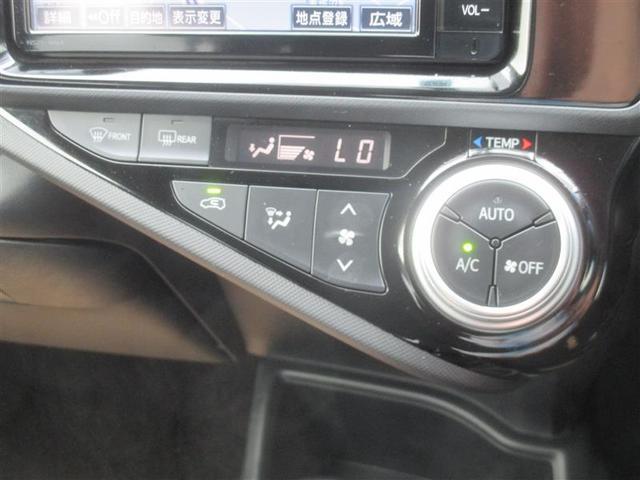 トヨタ アクア G 当社元試乗車 メモリーナビ LEDヘッドランプ